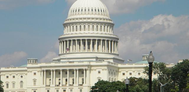 congressionalhearing_main