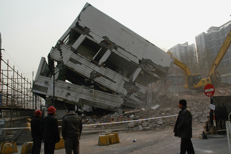 Image of a destroyed building. Should the same be done to the US Copyright Office?