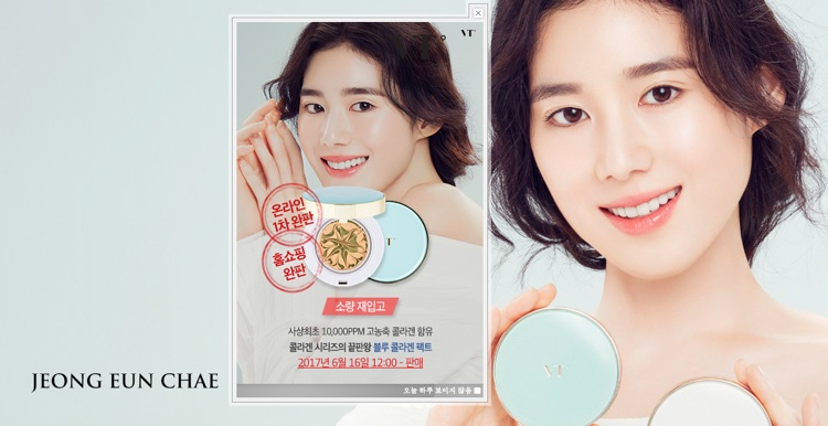 Plastic Surgery Addicts BTS Introduce Protective Sunscreen Line