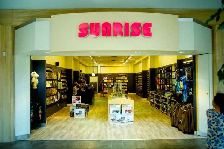 Toronto-based Record Store Chain Sunrise