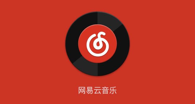 China's NetEase Cloud Music To Launch BTS' Entire Repertoire