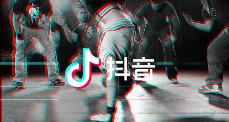 TikTok Beats YouTube, Facebook & Instagram App Downloads In
