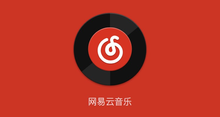 NetEase Cloud Music Confirms Partnership with South Korea's CUBE Entertainment
