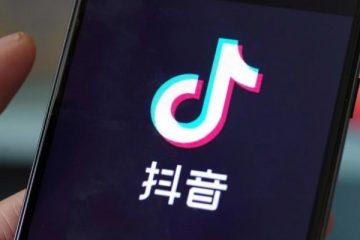 TikTok's Unpublicized 'Lite' App Reached 12 Million Installs