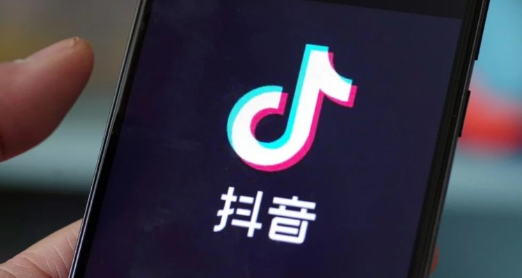 TikTok's Unpublicized 'Lite' App Reached 12 Million Installs