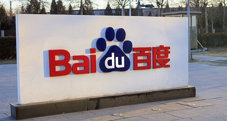 Baidu, A Former Chinese Piracy Search Hub, Prepares Music-related Projects