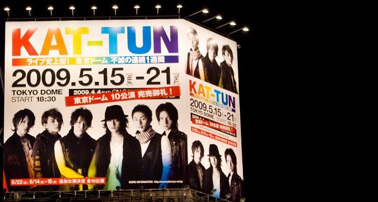 Japanese Pop Group KAT-TUN Cancels Performance Over Violent Hong Kong Protests