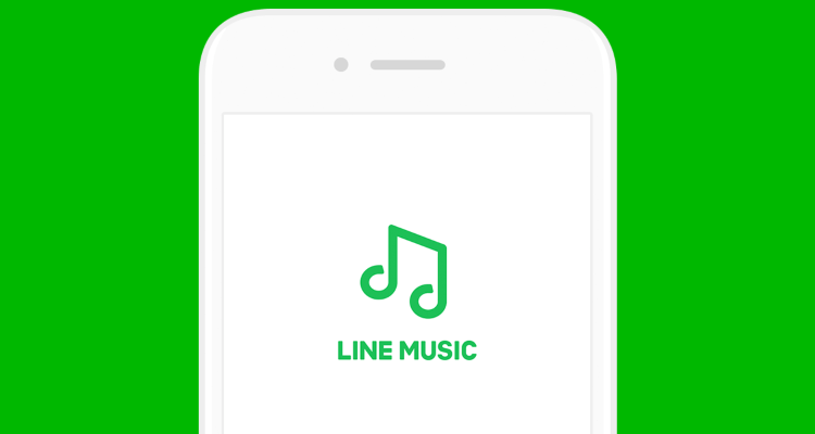 Line Music Officially Launches In Taiwan Where Only 6% Of Smartphone Users Stream