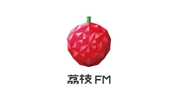 Chinese Audio Platform Lizhi Goes Public on Wall Street