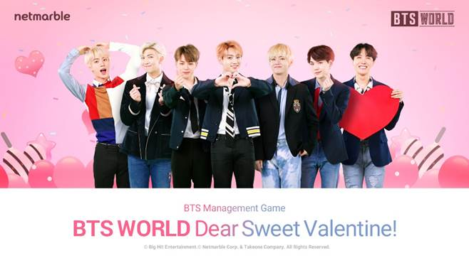 BTS World Valentine's Day