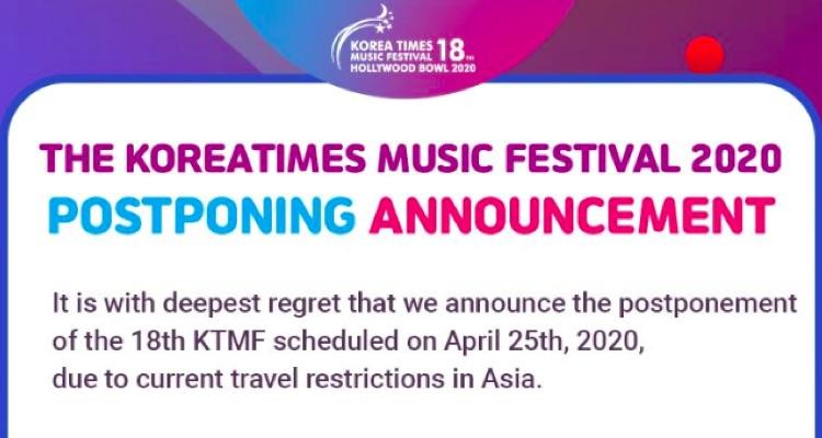 Korea Times Music Festival cancellation announcement