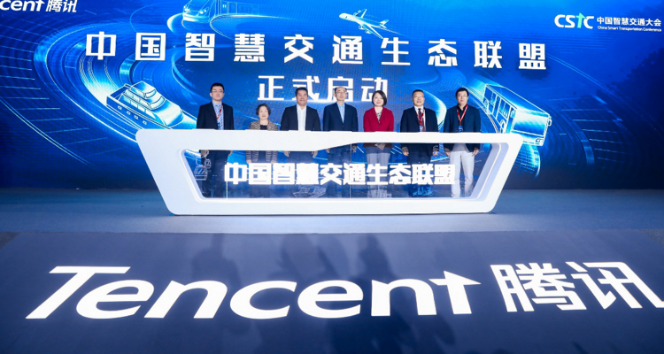 Tencent Warner Music