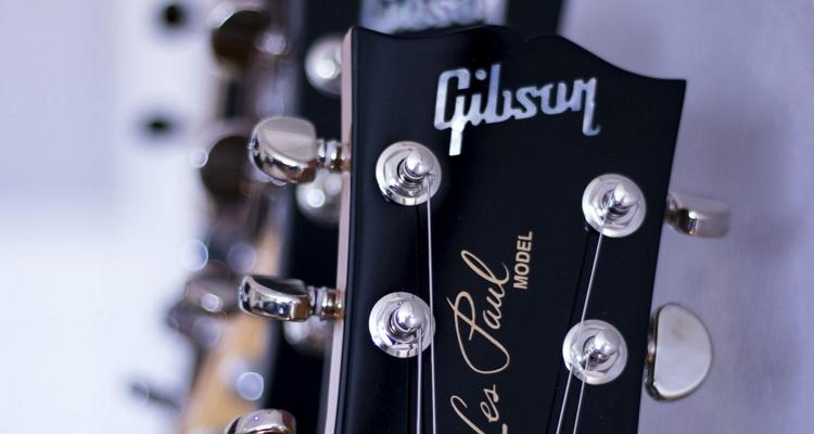 Gibson ledger