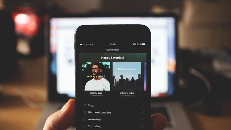 Spotify playlist promotion (photo: John Tekeridis)