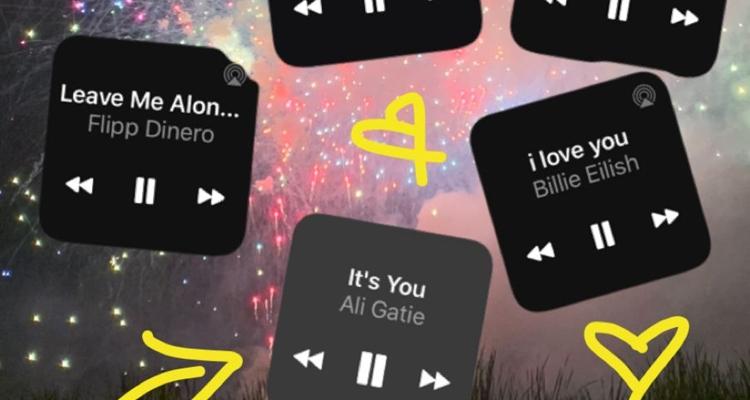 How to add music to TikTok