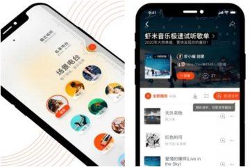 Xiami Music app
