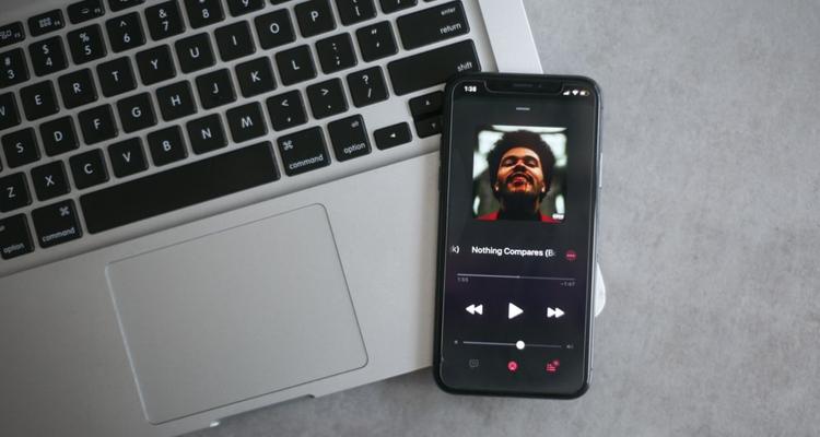 Apple Music streaming royalties