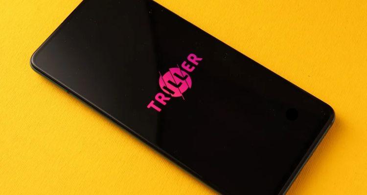 Triller SoundCloud