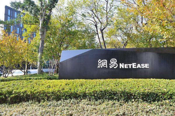 NetEase shelves Chinese IPO